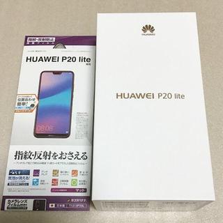 SIMフリー P20 lite サクラピンク HUAWEI 4GB/32GB