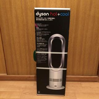 Dyson - ダイソン 扇風機 hot&cool AM05