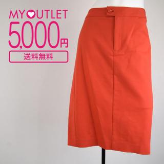 ステファネル(STEFANEL)の人気のSTEFANEL(ステファネル)大きいサイズの女性にぴったり朱色スカート(ひざ丈スカート)