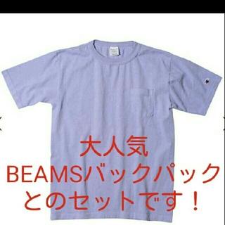 Champion - Champion ポケット Tシャツとsmart 11月号 BEAMS セット