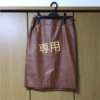 アンタイトル(UNTITLED)のUNTITLED 合皮 タイトスカート BLUE様専用(ひざ丈スカート)
