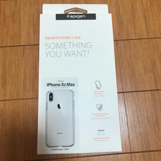 シュピゲン(Spigen)のiPhoneXS MAXケース(iPhoneケース)