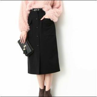 ViS - フロントボタンタイトスカート