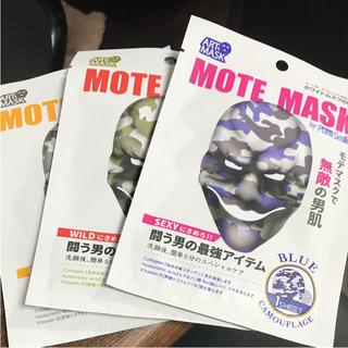 MOTE MASK 3枚セット(パック/フェイスマスク)