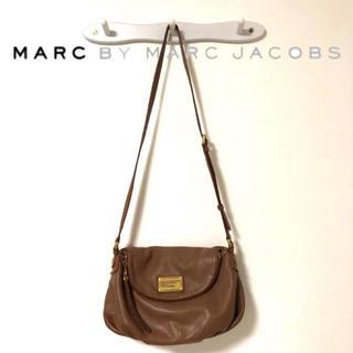 マークバイマークジェイコブス(MARC BY MARC JACOBS)のマークバイマークジェイコブス MARC ショルダーバッグ ブラウン(ショルダーバッグ)