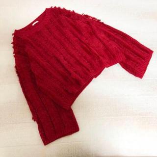 GU - fringe knit