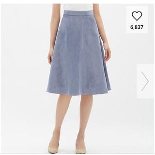 GU - 新品 タグ付き GU スカート