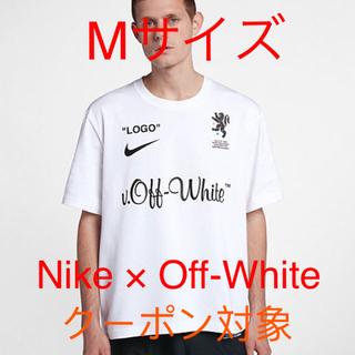 NIKE - M】Nike  × Off-White コラボ サッカー Tシャツ