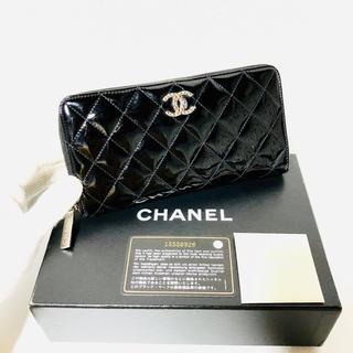 CHANEL - 493❤️超極美品❤️最新❤️シャネル❤️ジップ 長財布❤️正規品鑑定済み❤️