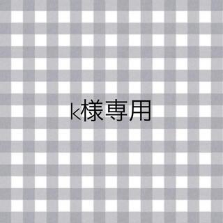 【k様専用】新品‼︎レディース 靴下セット(ソックス)