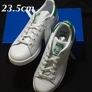 アディダス(adidas)の【新品】アディダス adidas スタンスミス ホワイト グリーン 23.5cm(スニーカー)