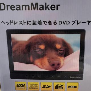 ドリーム(Dream)の新品未開封  Dream Maker (DVDプレーヤー)