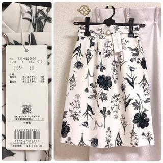 プロポーションボディドレッシング(PROPORTION BODY DRESSING)の新品 プロポーションボディドレッシング オータムボタニカルプリントタイトスカート(ひざ丈スカート)