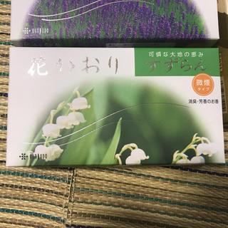 線香 3セット 神戸 薫寿堂(お香/香炉)