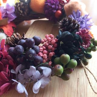 *ハンドメイド*実りの秋*華やかシックな収穫祭リース*21センチ*ハロウィン