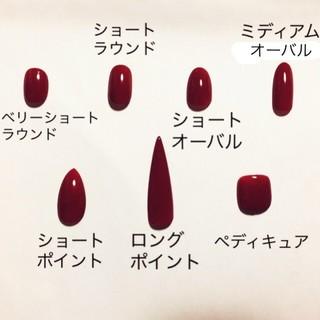 ブラウンプリーツネイル♪スワロフスキーNo68 コスメ/美容のネイル(つけ爪/ネイルチップ)の商品写真