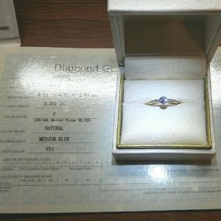 ヴァンドームアオヤマ(Vendome Aoyama)の婚約指輪 エンゲージリング リング ヴァンドーム(リング(指輪))
