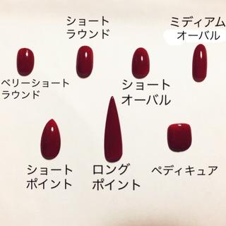 再販プリーツネイル♪No69 コスメ/美容のネイル(つけ爪/ネイルチップ)の商品写真