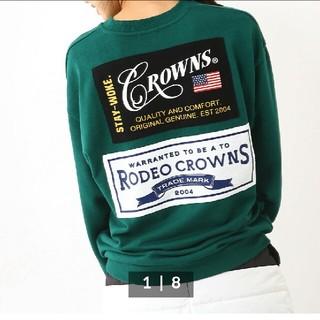 ロデオクラウンズワイドボウル(RODEO CROWNS WIDE BOWL)の新品ロデオクラウンズ スウェット(トレーナー/スウェット)
