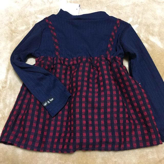 しまむら(シマムラ)の新品未使用タグ付 重ね着風チェックキャミ付ロンT 95 キッズ/ベビー/マタニティのキッズ服 女の子用(90cm~)(Tシャツ/カットソー)の商品写真