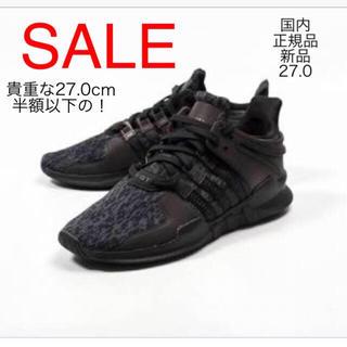 アディダス(adidas)のoriginals EQT SUPPORT ADV BY9589 27.0(スニーカー)