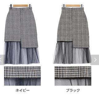 Narcissus - チュールタイトスカート