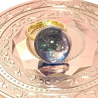 指に銀河を散りばめて レジン リング 球体 指輪(リング)