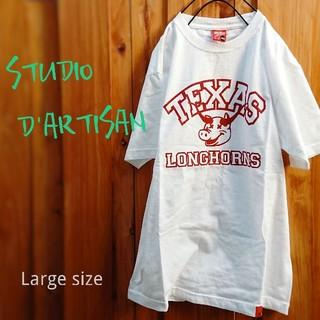 ステュディオダルチザン(STUDIO D'ARTISAN)の新品STUDIO D'ARTISAN ステュディオダルチザン Tシャツ Lサイズ(Tシャツ/カットソー(半袖/袖なし))