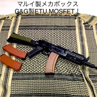 シーマ(CYMA)のCYMA製 AKS74UN カスタム(電動ガン)