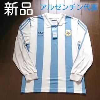 アディダス(adidas)の【新品】 アディダス アルゼンチン代表 長袖ユニフォーム (Mサイズ)(ウェア)