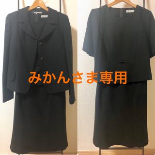 シマムラ(しまむら)の【喪服 ブラックフォーマル】スリーピース 9号(礼服/喪服)