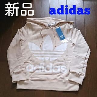 アディダス(adidas)の【新品】 アディダス パーカー (Sサイズ)(パーカー)