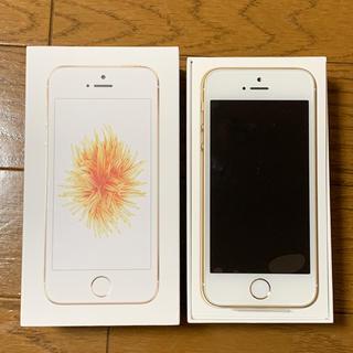 iPhone - iPhone SE 32G ゴールド 新品 SIMフリー