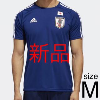 アディダス(adidas)の【未開封】サッカー 日本代表 応援Tシャツ 10番(応援グッズ)