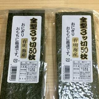 焼き海苔☆3つ切100枚!有明海産おにぎりやおもちに♪(乾物)