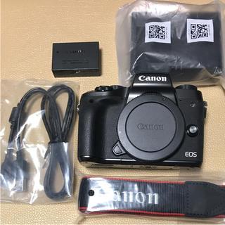 Canon - Canon EOS M5 ボディー&EFレンズ用純正マウントアダプター