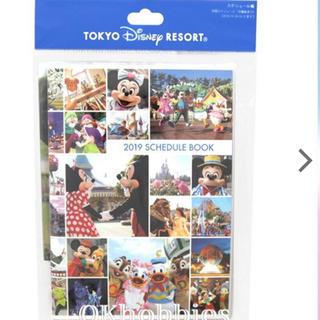 Disney - ディズニーリゾート スケジュール帳 新品