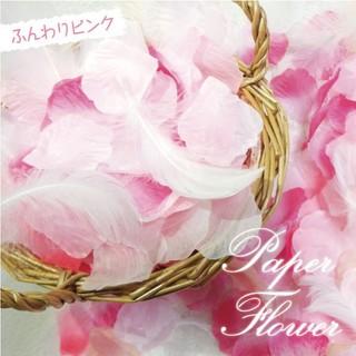 ふんわりピンク フェザー入り!フラワーシャワー 造花 1000枚 結婚式