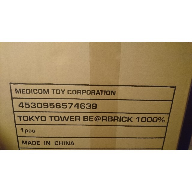 MEDICOM TOY(メディコムトイ)のベアブリック BE@RBRICK 東京タワー 1000% TOKYO TOWER エンタメ/ホビーのフィギュア(その他)の商品写真
