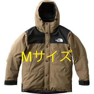 THE NORTH FACE - the north face mountain down jacket be