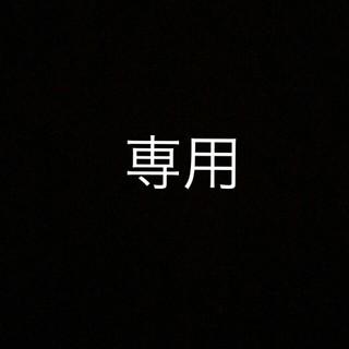 9527(スニーカー)