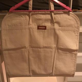 マルニ(Marni)のマルニ 衣装カバー(押し入れ収納/ハンガー)