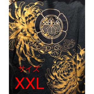 カラクリタマシイ(絡繰魂)の絡繰魂 (カラクリタマシイ) ロングTシャツ  XXL(Tシャツ/カットソー(七分/長袖))