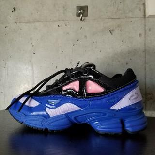adidas - raf simons ozweego nike adidas supreme
