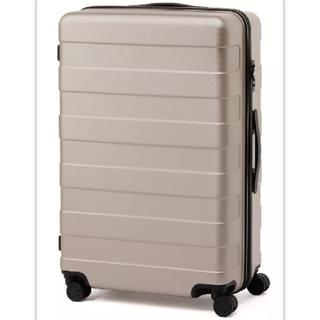 MUJI (無印良品) - 最終値下げ!85L スーツケース(トラベル用品たくさん付けちゃいます☆)