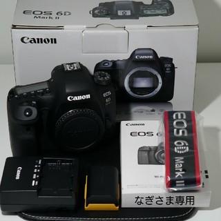 キヤノン(Canon)のなぎさま専用 Canon EOS 6D mark II(デジタル一眼)