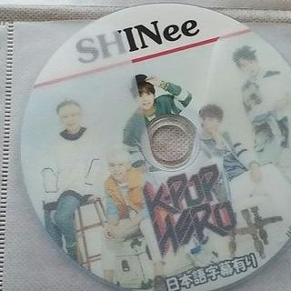 シャイニー(SHINee)のSHINee K-POP HERO(お笑い/バラエティ)