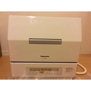 パナソニック(Panasonic)のパナソニック 食器洗い乾燥機 NP-TCR3-W(食器洗い機/乾燥機)