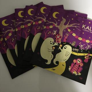 KALDI - カルディ ハロウィーン限定紙袋 6枚