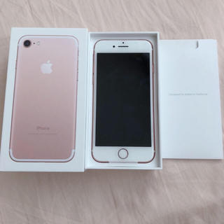 Apple - 値下げ iPhone 7 ♡Rose Gold 128 GB Softbank
